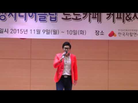 화성 시니어클럽 워크샵 김상기 - 둥지 20151109