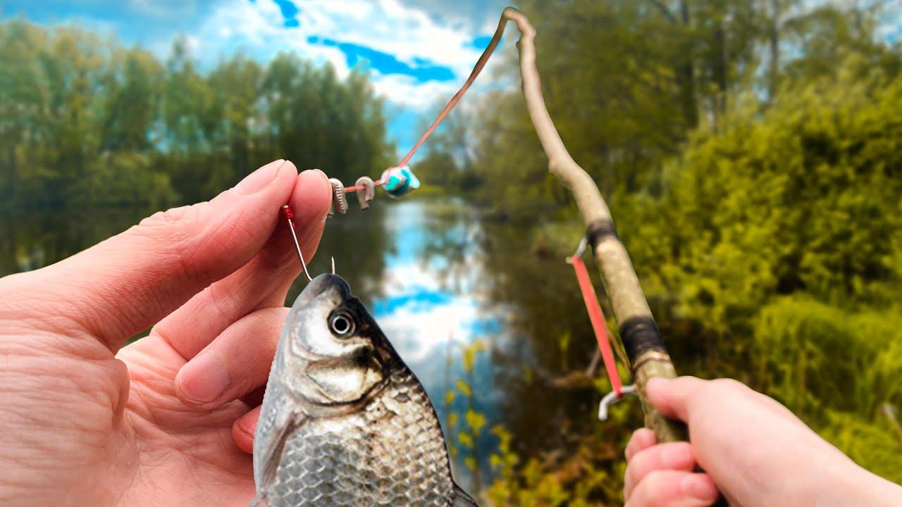 УДОЧКА СВОИМИ РУКАМИ как сделать / рыбалка с самодельной удочкой