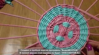 Поднос из бумажных  трубочек