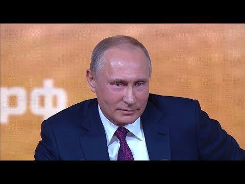 Путин — на