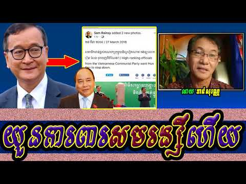 Khan sovan - Vietnam defends Sam Rainsy, Khmer news today, Cambodia hot news, Breaking news