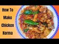 Special Chicken Korma. (Cooking In Different Way).
