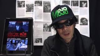 『パラノーマルアクティビティ 第2章  TOKYO NIGHT』 映画びんびん!0104 青山倫子 検索動画 18