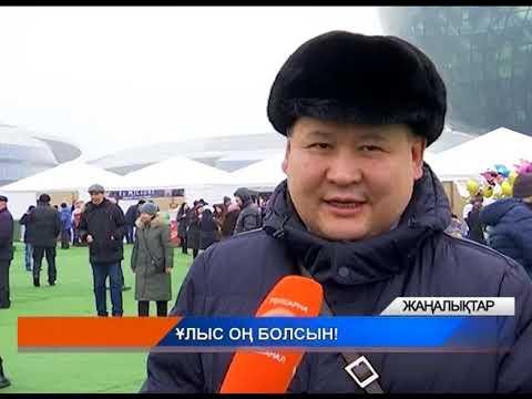 'Специальный репортаж Наурыз Астана' (22.03.2018)