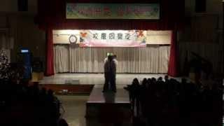 Publication Date: 2013-12-21 | Video Title: 懷舊日表演環節 -- 灑脫(高年級表演環節)