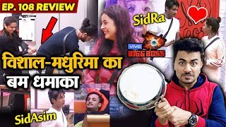 Bigg Boss 13 Review EP 108 | Vishal Vs Madhurima BIG FIGHT | Sidharth-Asim COMEDY | BB 13 Video