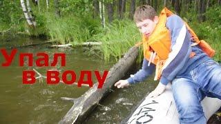 VLOG: Рыбалка на белоярском водохранилище. Лето 2016г.
