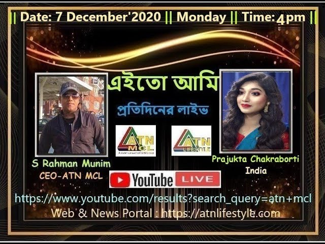 South Asian Dance Competition || FINALIST TALK SHOW || TALK SHOW  ||  ATN BANGLA ||  LIVE