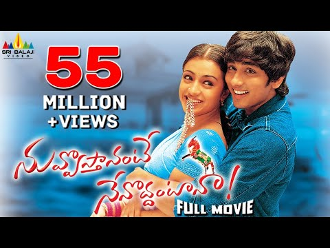 Nuvvostanante Nenoddantana Full Movie | Latest Telugu Full M