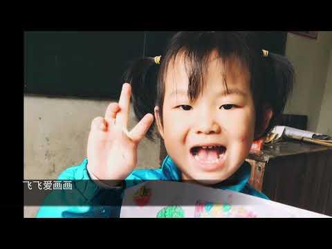 HunanProvince 2016