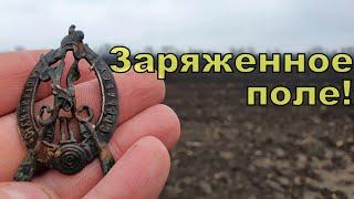 Это поле не перестает удивлять находками Коп с NOKTA Anfibio Multi Фильм 137
