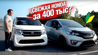Honda для Большого Тесного Города - Honda N-WGN (2013-2019)
