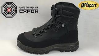 Обзор ботинок Grisport 13833