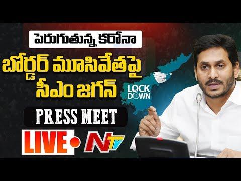 CM YS Jagan Press Meet LIVE on Hostel Students Issue   AP Lockdown   NTV LIVE