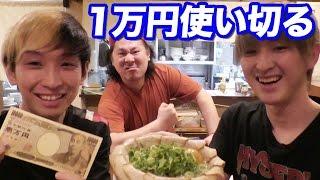 遊楽舎の隣にあるラーメン屋で1万円使い切るまで帰れません thumbnail
