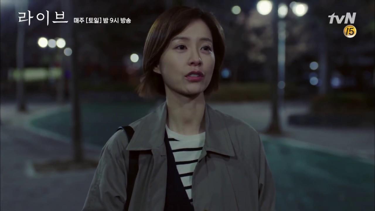 tvN Live/ Lee Kwang Soo - Jung Yu Mi/ loveline