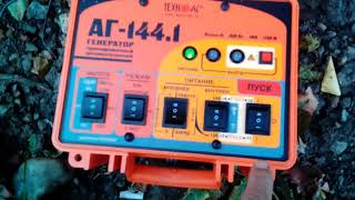 Tracnotification TPT-522Н (generator AG-144.1)