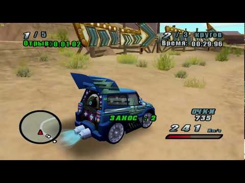Cars: The Video Game: DJ Gameplay.
