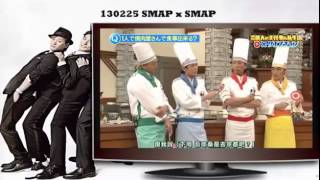 SMAPxSMAP 130225 - Guest Stars Ono Machiko, Maki Yoko (尾野真千子, ...