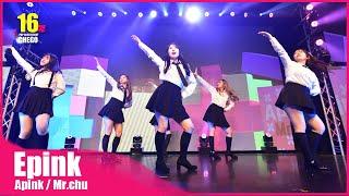 1-1 Epink  Apink(에이핑크) _ Mr. Chu(미스터 츄) dance cover in Japan…