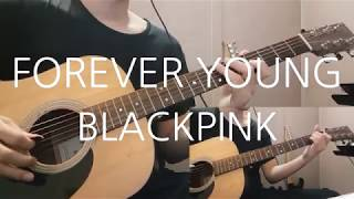 BLACKPINK FOREVER YOUNG Guitar cover