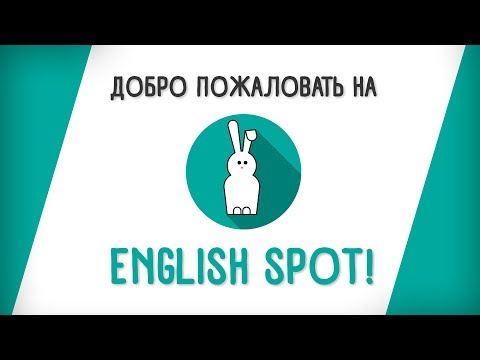 """Вопрос: Как сказать """"добро пожаловать"""" на разных языках?"""