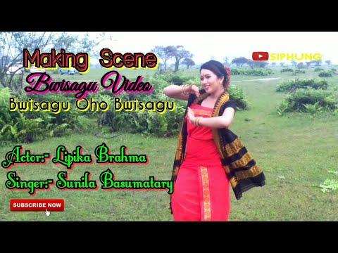 Making Scene || Bwisagu Album || Bwisagu O Bwisagu || Lipika Brahma || Singer- Sunila Basumatary