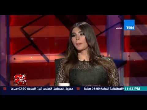 """هي مش فوضى - من هى رغد سلامة ممثلة لبنانية .. أنا خطافة رجاله اللى خايفه على جوزها """"تربطه بسلسلة"""""""