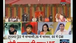 Ashutosh Tandon taking oath for the cabinet minister of U.P