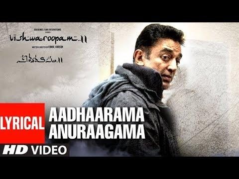 Aadhaarama Anuraagama Song with Lyrics - Vishwaroopam 2 Telugu Songs | Kamal Haasan | Ghibran