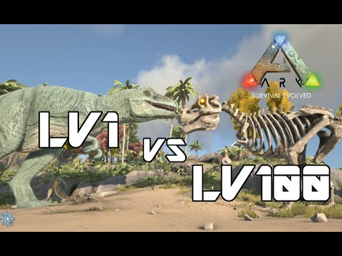 Ark survival evolved giganotosaurus lvl 1 vs skeletal t rex lvl ark survival evolved giganotosaurus lvl 1 vs skeletal t rex lvl 100 dino battle youtube malvernweather Images