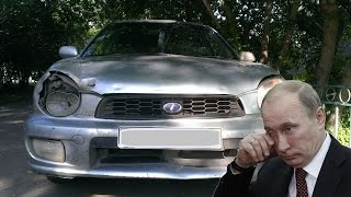 AvtoAssistent  — Осмотр Subaru Impreza Печалька (За 2 600 $)