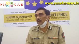 Pune Police Commissioner Amitabh Gupta speaks about Wadhawan brothers incident