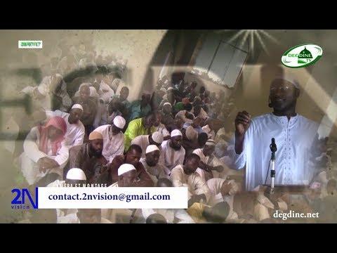 Khoutbah 28-07-2017 || Leçons tirées de la Sourate 49 || Imam Mor KÉBÉ H.A