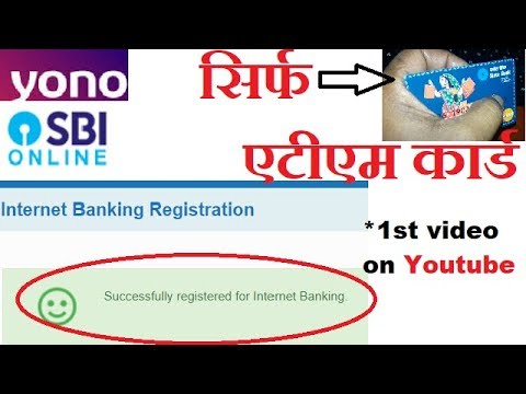 Create SBI Net Banking by Only ATM card through YONO