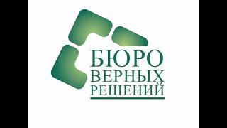 видео Независимый финансовый консультант Александр Воробьев