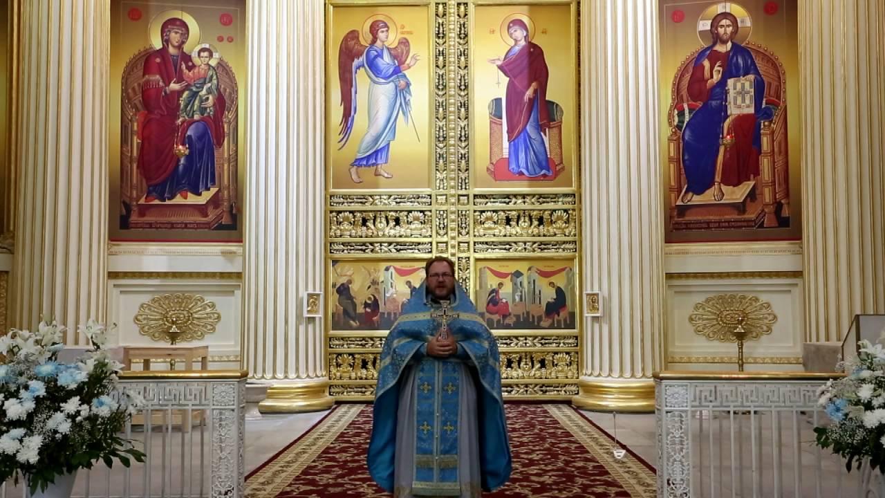 Пресвятая Богородица дает нам завещание
