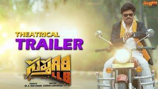 Sapthagiri LLB Trailer | Sapthagiri | Kashish Vohra | Ravi Kirane | Bulganin
