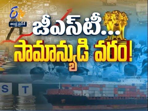 Pratidwani   19th May 2017   Full Episode   ETV Andhra Pradesh