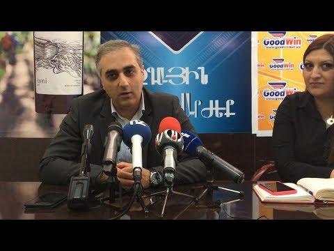 Մամուլի Ասուլիս - Press Conference, April 25, 2019, Yerevan, Armenia