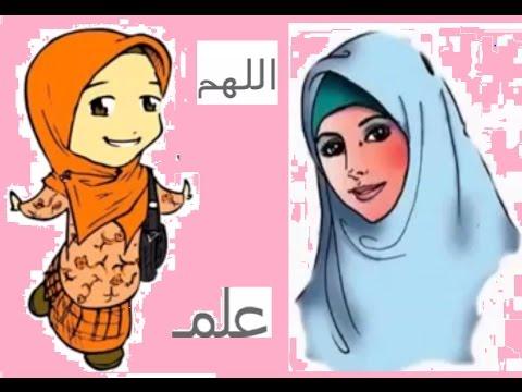 Cute baby girl reciting very nice dua.....  Allahumma inni.......اللهم انى أسالك علماً نافعاً و رزقا
