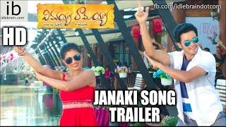 Vinavayya Ramayya Janaki Janaki song trailer - idlebrain.com