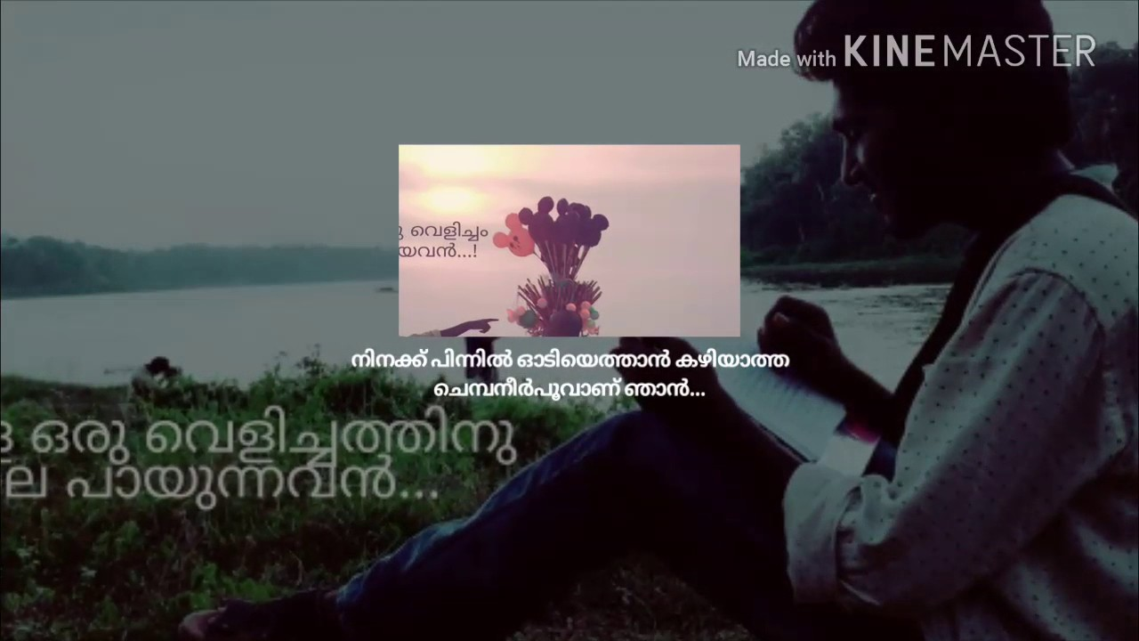 Malayalam Love Quotes Waiting For You.malayalam Love Quotessulthan  Youtube