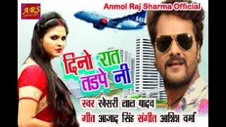 free mp3 songs download - Anmol raj sharma mp3 - Free youtube