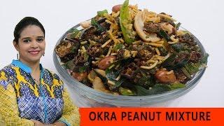 Okra Peanuts Mixture