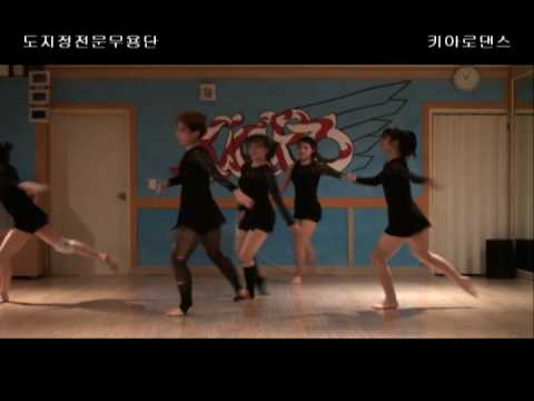 [Post Modern Dance] for you 6 'Rough cat' (by se-y...