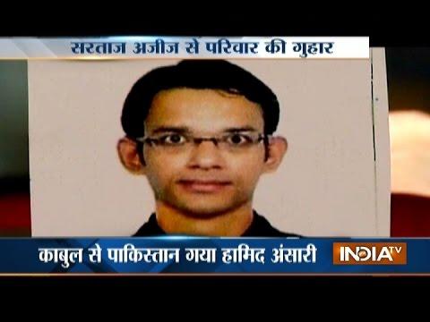 Hamid Ansari's Parents Arrive in Amritsar Hoping to Meet Sartaj Aziz