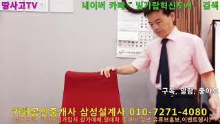 [혁신도시] 맛집 초밥전문점 스시웨이 나주혁신점 이벤트…