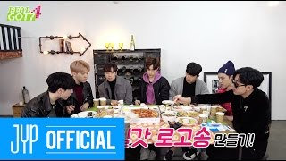 [REAL GOT7 Season 4] EP02. Eat, Play, Talk (2017 Ver.)