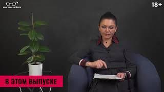 Советы психолога для женщин